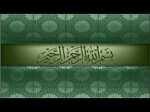 005 سورة المائدة القارئ عبدالله الخلف Abdullah Al Khalaf Surat Al Maaida