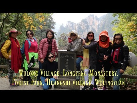 China Trip: Wulong Village, Longfeng Monastery, Forest park, Huangshi village, Wulingyuan