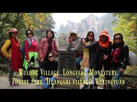 China Trip: Wulong Village, Longfeng Monastery, Forest park, Huangshi village, Wulingyuan