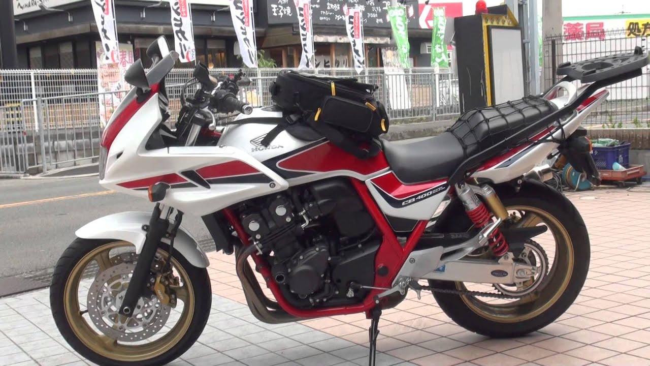 HONDA 埼玉県 CB400 SUPER BOL D'OR - 236.8KB