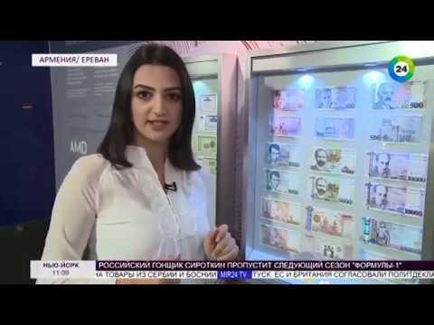 Банкноты третьего поколения: в Армении ввели новые драмы
