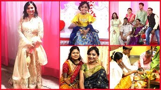 Brother Marriage Reception Ceremony Vlog | Rituals After Marriage | Marathi Wedding Reception