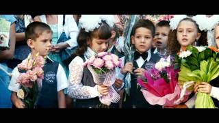 Ростов-на-Дону. Школа №110. 1 сентября