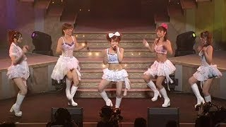 DVD ハロ☆プロ パーティー!2006 〜後藤真希キャプテン公演〜