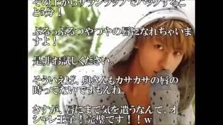 【噂】AAA與真司郎のトークショーで握手禁止!?愛用の香水とブレスは? チャン...