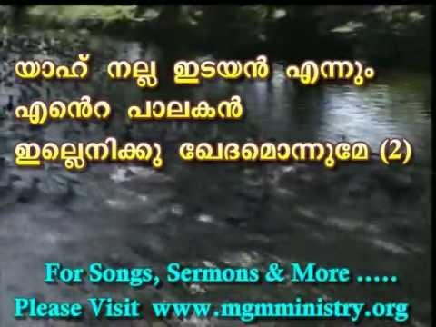 music_note Chords for Israyelin Nayaka | Sung by Kester ...