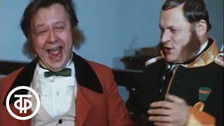 """Фрагмент """"Балалайкин и Кº"""" с Олегом Табаковым и Игорем Квашой (1975)"""