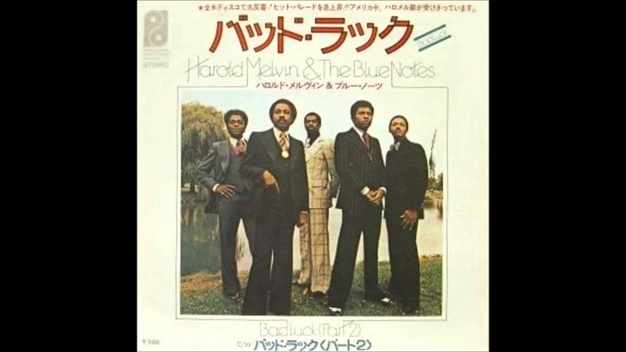 Harold Melvin The Blue Notes Dont Give Me Up