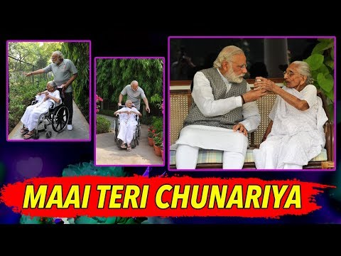 Chunar Full Song | Maai Teri Chunariya Lehrayi Song
