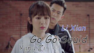 Li Xian Yang Zi - Go Go Squid Drama