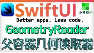 SwiftUI iOS开发 中文入门教学 - 父容器几何读取器 - GeometryReader p.27