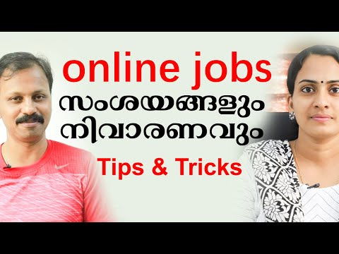 online job doubts and solutions
