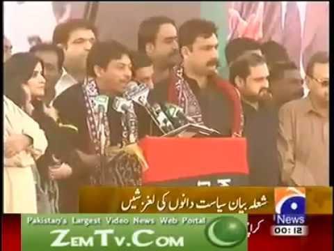 Best Funny Politician of Pakistan