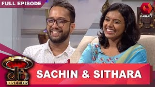 JB Junction : Sithara Krishnakumar And Sachin Warrier | 6th September 2018