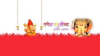 Happy Ganesh Chaturthi 2016   Vinayagar Chaturthi Special Slogans   Whatsapp in Marathi