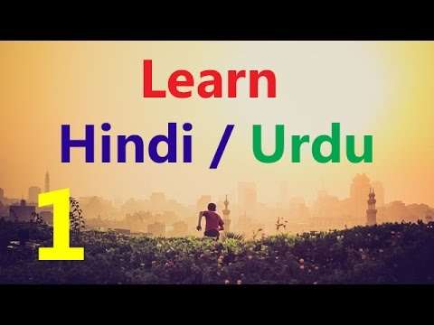 Learn Hindi Through English - Lesson 1 (Greetings) Free Hindi Lesosns