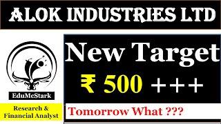 Alok Industries latest news | Update | Target | Alok Industries latest news today | Alok Industries
