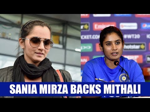 Thumbnail: ICC Women's WC 2017 : Sania Mirza applauds Mithali Raj for her reply to journalist | Oneindia News