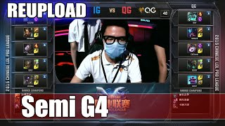 [REUP] Qiao Gu vs Invictus Gaming | Game 4 Semi Finals LPL Summer 2015 Playoffs | QG vs IG G4