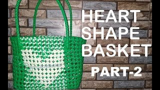 Heart Shape Basket in Kannada PART-2 | Basket Making | BangaloreBasket
