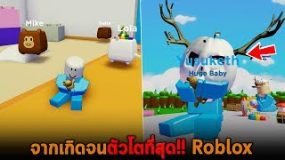 Thanks For Watching Chile Vliplv - download roblox mad city 19 #U0e40#U0e08#U0e2d#U0e41#U0e25#U0e27#U0e27#U0e27ufo