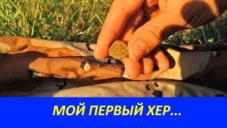 СУПЕР КОП!!! НАХОДКИ КОТОРЫМ 2000 ЛЕТ