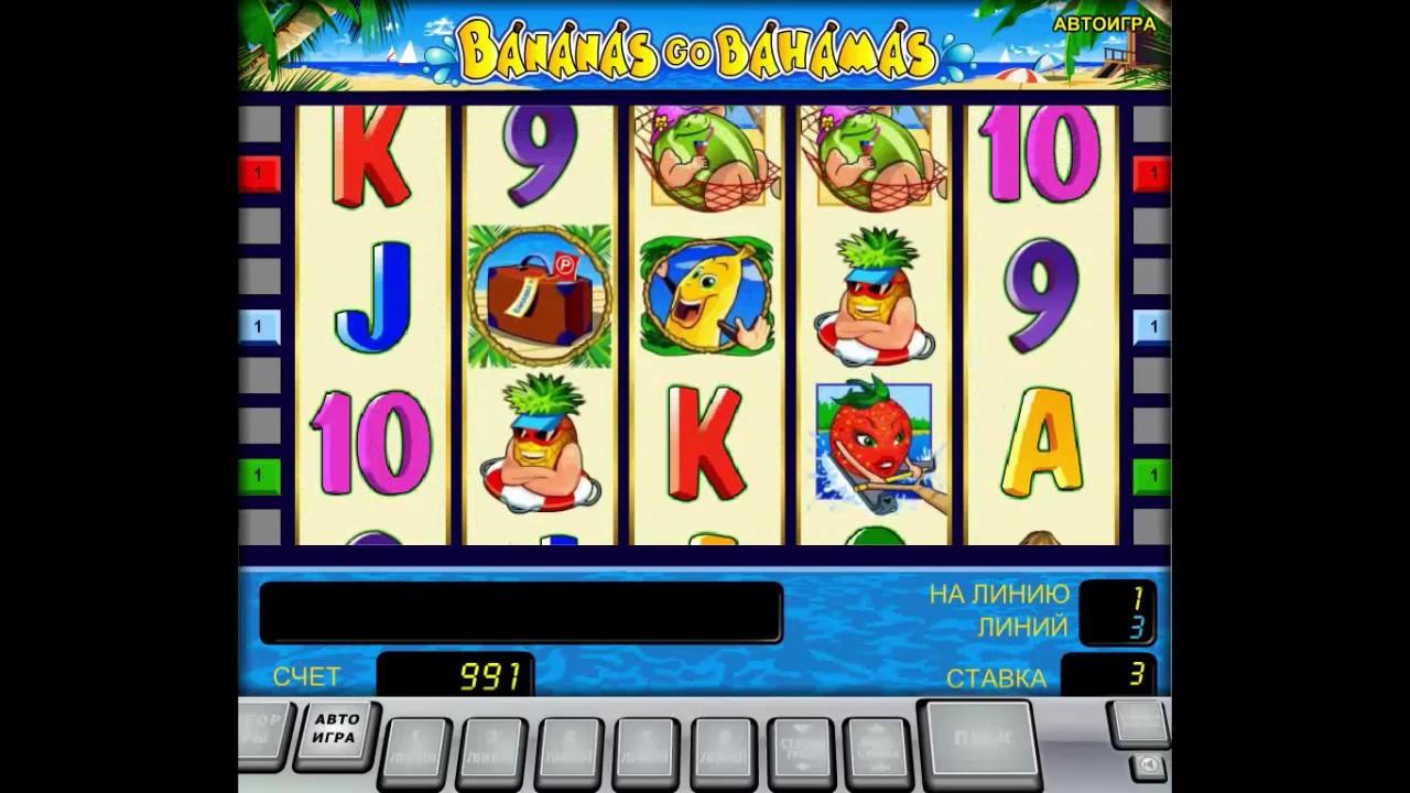 Игровой автоматы супер символом