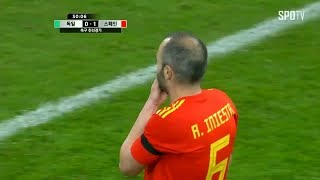 Andres Iniesta Man Of The Match vs Germany 🇪🇸