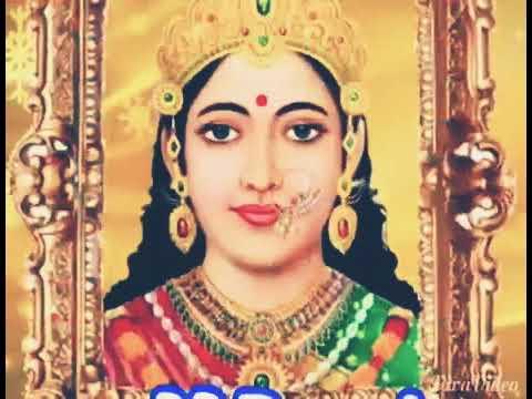 Chehar ma ringtone...gaman bhuvaji