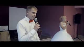 Юлия и Денис  Песня родителям на свадьбе