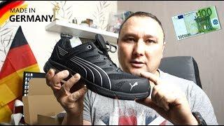 Рабочая обувь PUMA »Fuse Motion Low« S1P обзор.