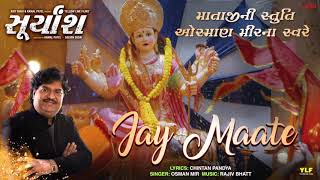 Navratri Special : Jay Maate | Osman Mir | Suryansh Movie | Gujarati Songs 2018 | Garba Songs