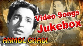 Anmol Ghadi | All Songs | 1946