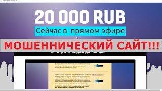 Ирина Малахова говорит правду о заработку на сертификатах с E-Gift Shop и Cash Man? Честный отзыв.