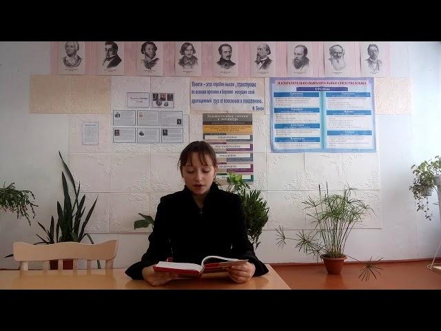 Изображение предпросмотра прочтения – АнастасияФилянцева читает произведение «Спешите делать добрые дела!» Е.В.Жуковой
