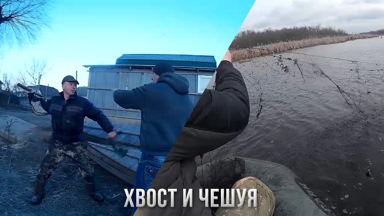 видео рыбнадзор ловит браконьеров