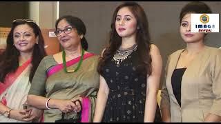 sesher-golpo-new-bengali-movie-soumitra-chatterjee-mamata-sankar-sesher-kobita