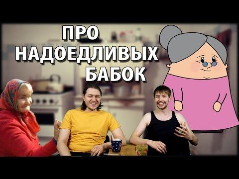 Порно видео Лесбиянки -