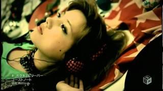 GHOSTNOTE - Boku Kimi Believer - 2010 - P.E   J_converted.avi