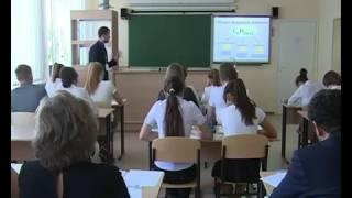 Урок химии, Ковалев Е. Г., 2016