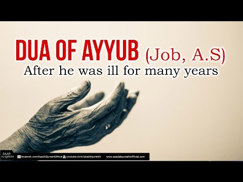 Dua Supplication For Cure From All Illnesses & Distress - Dua Of Prophet Ayub (AS)