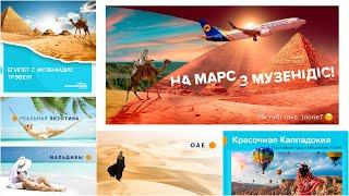 Mouzenidis Travel не Грецией единой Новые направления компании 2020