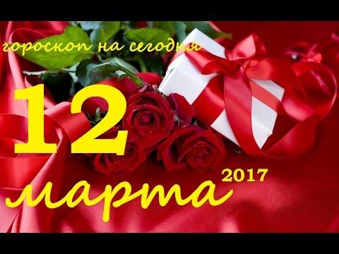Гороскоп - moya-