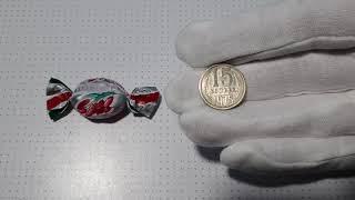 Купил на Барахолке редкую монету СССР по цене барбариски