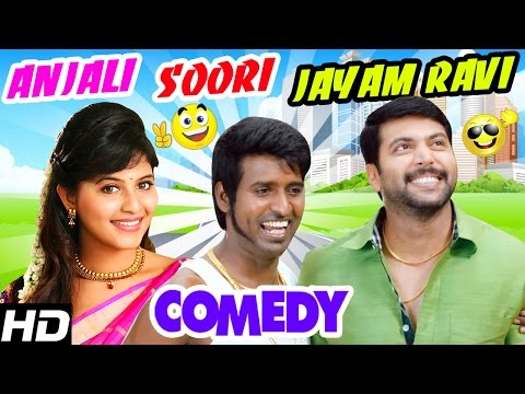 Jayam Ravi - Soori - Anjali Comedy Scenes | Sakalakala Vallavan Appatakar Tamil Movie | Pandi