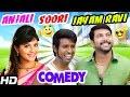 Jayam Ravi - Soori - Anjali Comedy Scenes   Sakalakala Vallavan Appatakar Tamil Movie   Pandi