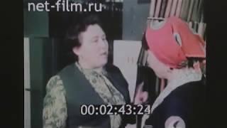 Иваново 1982 г. Камвольный комбинат