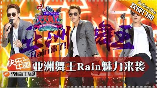 《天天向上》20151023期: 亚洲舞王Rain魅力来袭 Day Day Up: The Asian Dance King Rain【湖南卫视官方版1080P】
