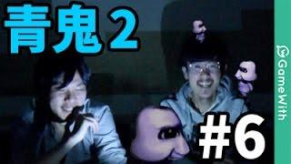 【青鬼2】ヒントを見ても...???なうしろの青鬼2実況プレイ#6【ホラーゲーム】