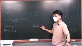 개념유형 확률과통계 p48 필수4